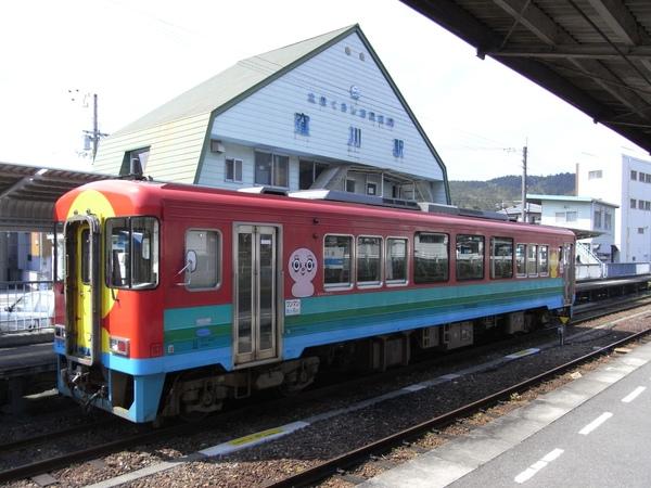 R0012867.JPG