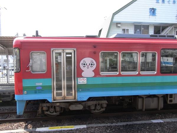 R0012868.JPG