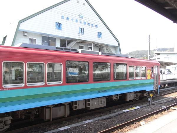R0012869.JPG