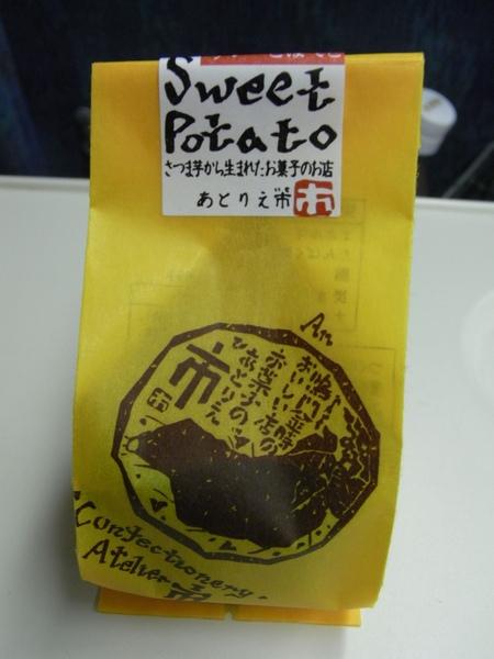 R0013885.JPG