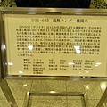 R0014217.JPG