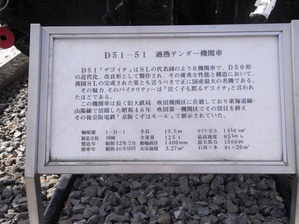 R0014242.JPG