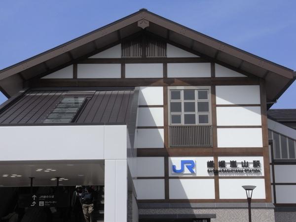 R0014249.JPG