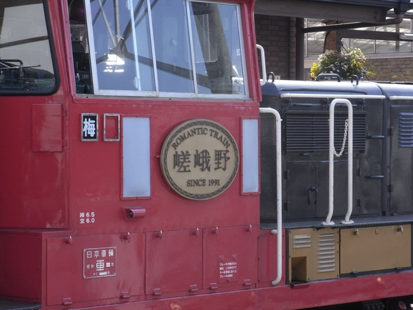 R0014335.JPG