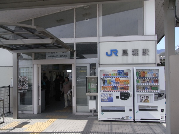 R0014336.JPG
