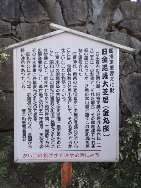 R0013271.JPG