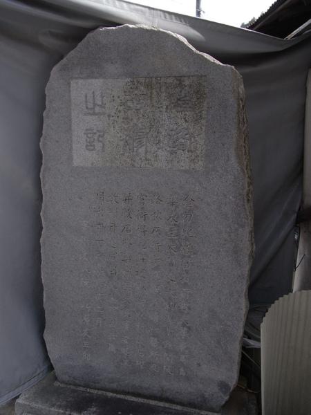 R0013277.JPG