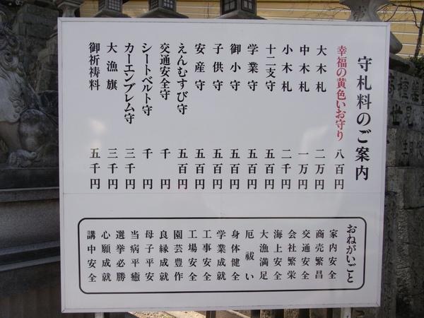 R0013335.JPG
