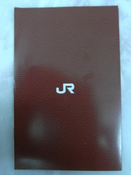 R0016258.JPG