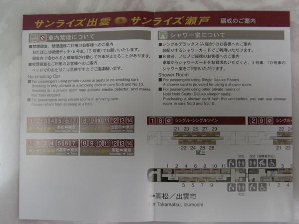 R0016259.JPG