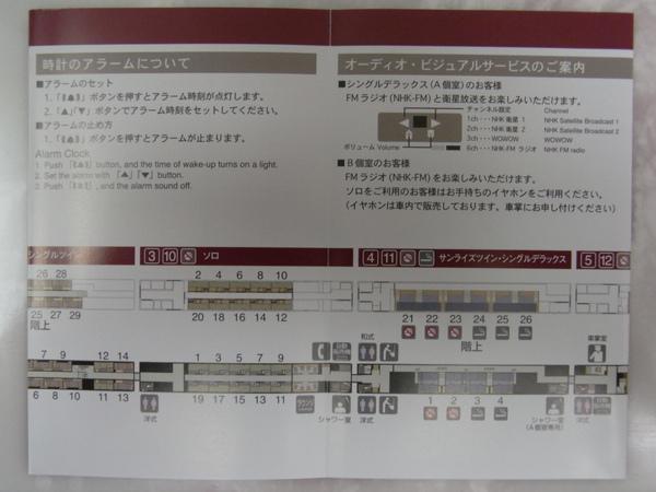 R0016260.JPG