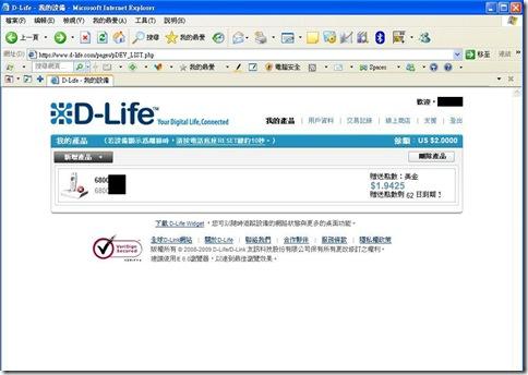 20090905_Dlink01