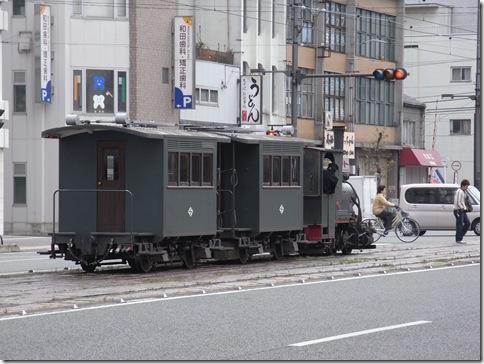 R0012754