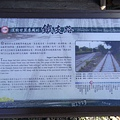 R0018525.JPG