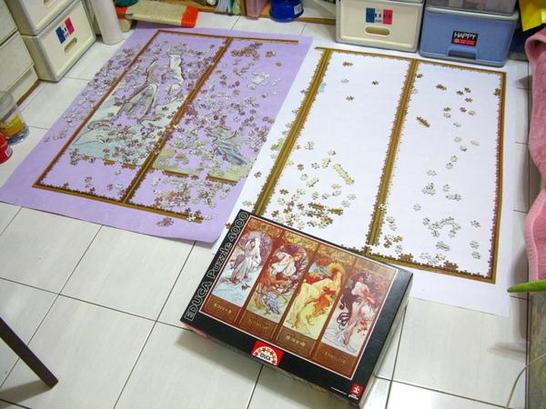 puzzle 003.jpg