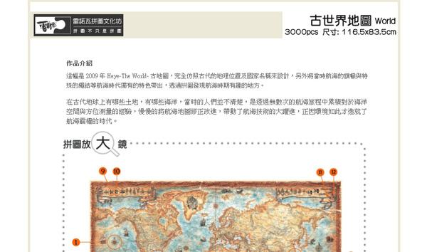 mappuzzle_01.jpg