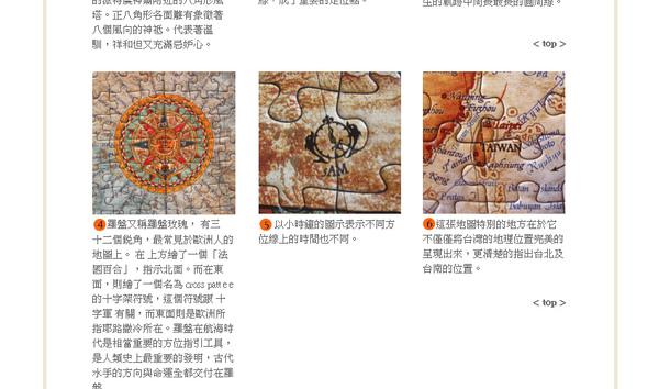 mappuzzle_03.jpg