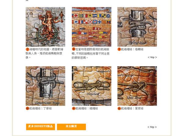 mappuzzle_04.jpg