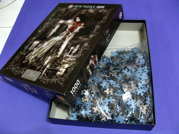 puzzle 090.jpg