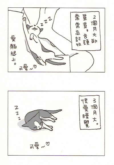 kido0006-1.jpg