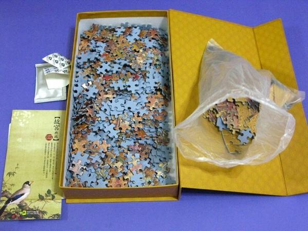 puzzle 104.jpg