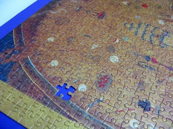 puzzle 117.jpg