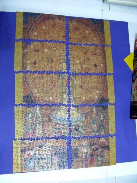 puzzle 118.jpg