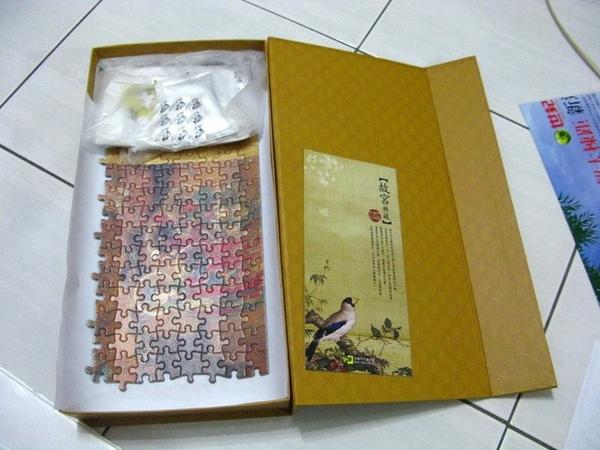puzzle 119.jpg
