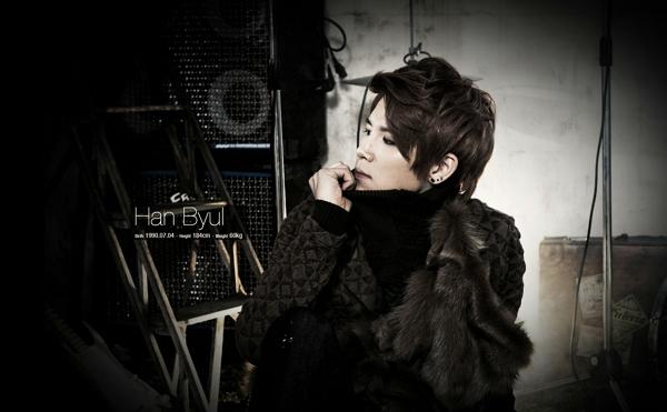 HanByul001.jpg