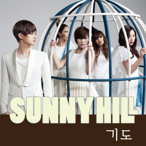 Sunny Hill - Pray