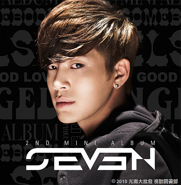 SE7EN 2ND MINI ALBUM COVER