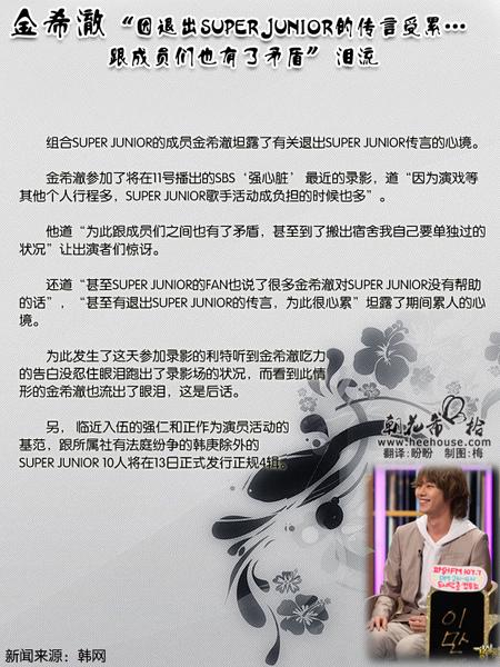 20100511-SJ-news-1.jpg