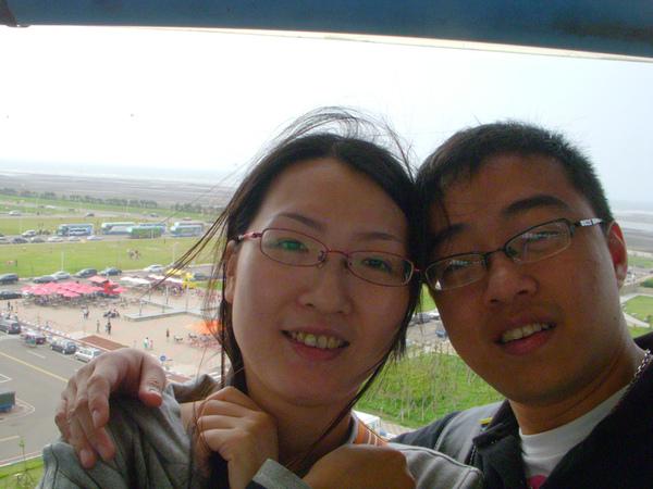 17km海岸線~遊客中心觀景臺