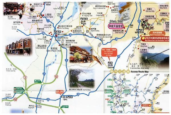 神威道場路線圖(一).jpg
