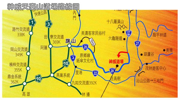 神威道場路線圖(二).jpg