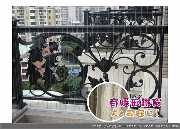 竹北隱形鐵窗1.jpg