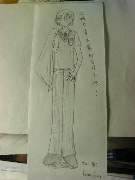 小景草稿(1).JPG