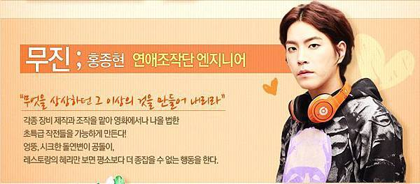 Jonghyun.jpg