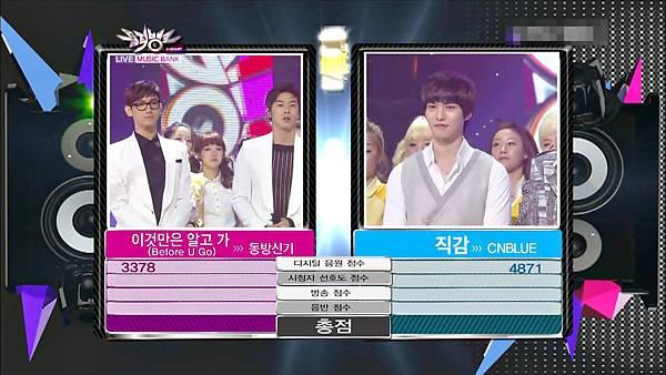 20110401 Music Bank