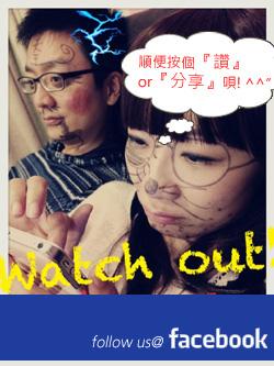 Follow us@FB貼圖-zombie版.jpg