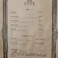 DSCF8111.JPG