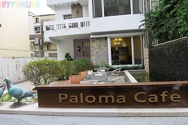 帕洛瑪咖啡 (5).JPG