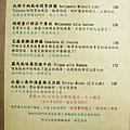 野豬慢食 (44).jpg