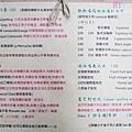 野豬慢食 (48).jpg
