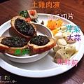野豬慢食 (59).jpg