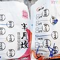 台中guguyaya鮮果汁 (3).JPG
