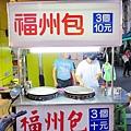 台中guguyaya鮮果汁 (8).JPG