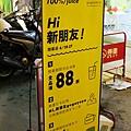 台中guguyaya鮮果汁 (22).JPG