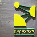 台中guguyaya鮮果汁 (27).JPG