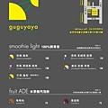 guguyaya menu (1).jpg